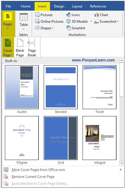 ساخت کاور صفحات cover page