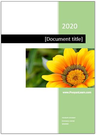 ساخت کاور صفحات Cover Page در ورد